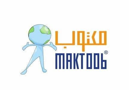 مكتوب Maktoob