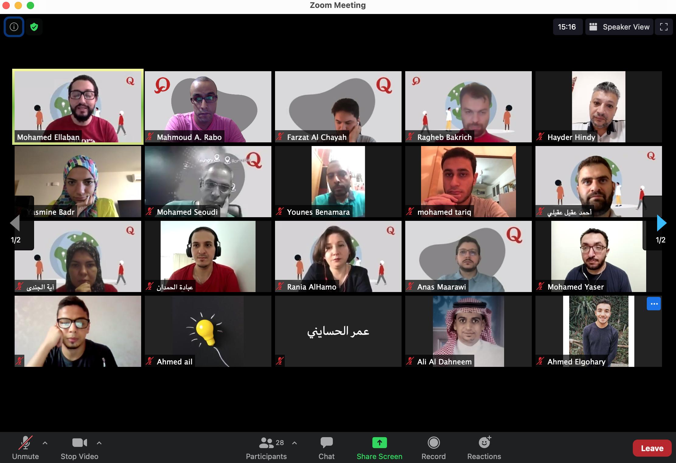 صورة للأعضاء المشاركين في أسبوع مُلتقى Quora العربي